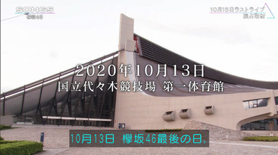 bandicam 2020-10-17 23-19-22-668