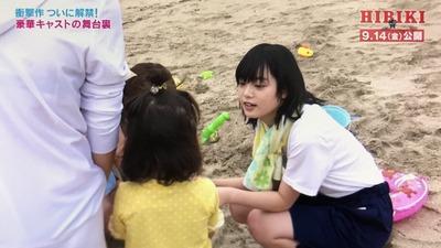 平手友梨奈、砂浜で子供と遊ぶ姿が最高に可愛い...【映画「響ーHIBIKI-」密着特番】