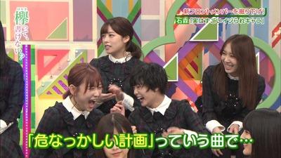 長尾真P「欅坂46はこの1年でほぼ何も変わってない(笑)」「がな推しは伝説に残るような番組にしたい」 ->画像>27枚