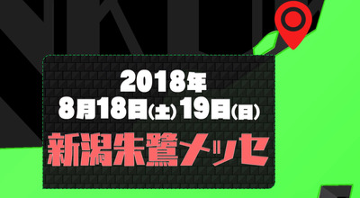 bandicam 2018-06-25 12-17-00-149