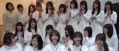 CDTV土生瑞穂センターか!? そして漢字欅2期生、藤吉夏鈴が合流!