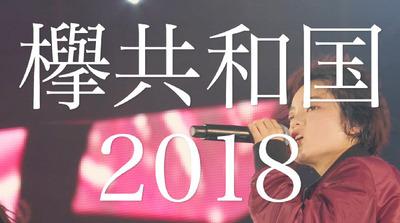 bandicam 2019-08-05 00-46-14-368