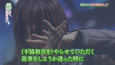 bandicam 2018-04-16 00-59-17-706 - コピー