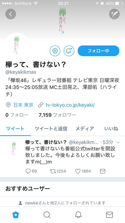 IMG_6078