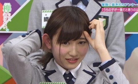 志田愛佳髪型7