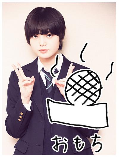 平手友梨奈、年始にお餅1個を食べてファンを幸せにした事件について語るw