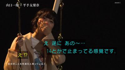 平手友梨奈「14歳とかで止まってる感覚です」山口一郎さんに「現在の職業」を聞かれた結果【シュガー&シュガー】
