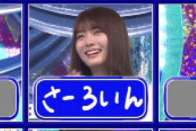【櫻坂46】田村保乃「さーろいん」が可愛いwww【ミラクル9】