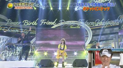 【24時間TV】『ポケットビスケッツ(ポケビ)』が一夜限りの復活!ウッチャンがキーボードを演奏!