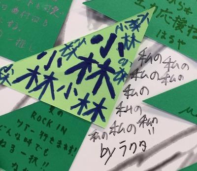 【欅坂46】織田奈那、欅ヲタへ爆レス!小林由依への愛がファンをも凌駕するwwww【欅の木SHIBUYA TSUTAYA】
