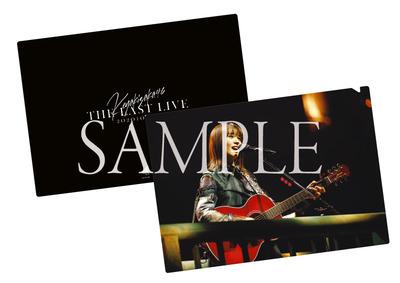 K46_LAST-LIVE_sample-TOWER