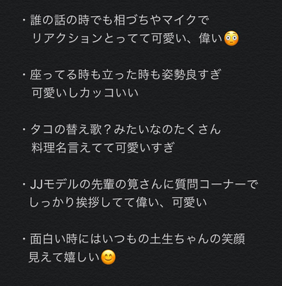 Screenshot_2019-11-09