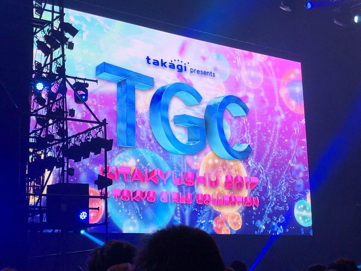 【欅坂46】平手友梨奈の笑顔が炸裂してた模様!「TGC KITAKYUSHU 2017」セトリまとめ 他