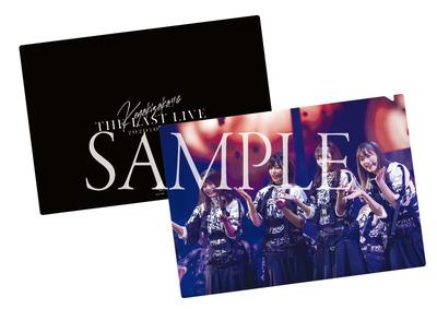 K46_LAST-LIVE_sample-coachandfour