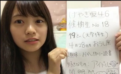 hiragana2-18