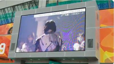 欅坂46平手友梨奈「避雷針」での復活シーンも!東京ドームで流れ