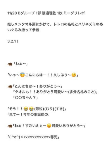 Screenshot_2020-11-28
