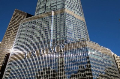 01-trump-tower-sign-550x366