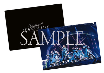 K46_LAST-LIVE_sample-ouenten