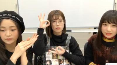 渡辺梨加、再び登場w 明日の写真集SR配信メンバーが判明!