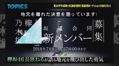 bandicam 2018-06-24 09-36-34-764