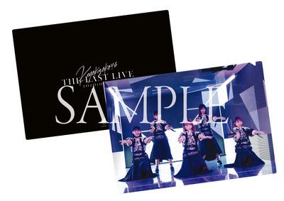 K46_LAST-LIVE_sample-futaba
