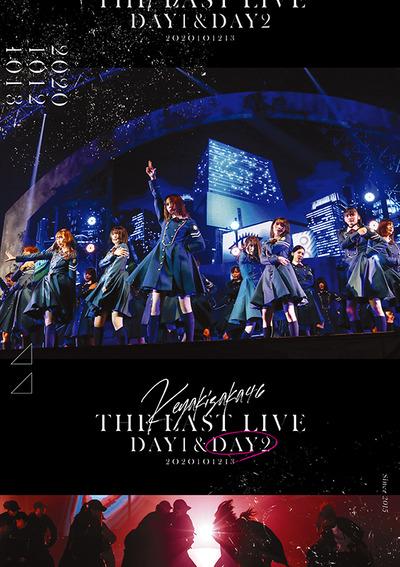 keyaki_the_last_live_jkt_03_day2_s