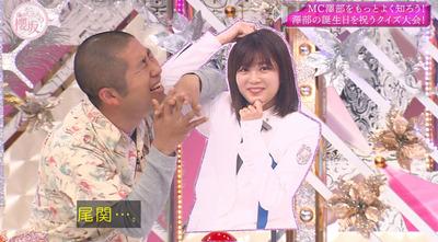 【櫻坂46】澤部さん、尾関パネルに大はしゃぎwwww