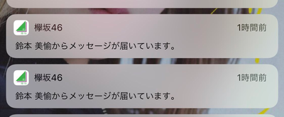 Screenshot_2019-03-19