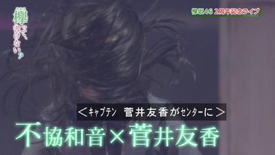 bandicam 2018-04-16 00-59-10-595 - コピー