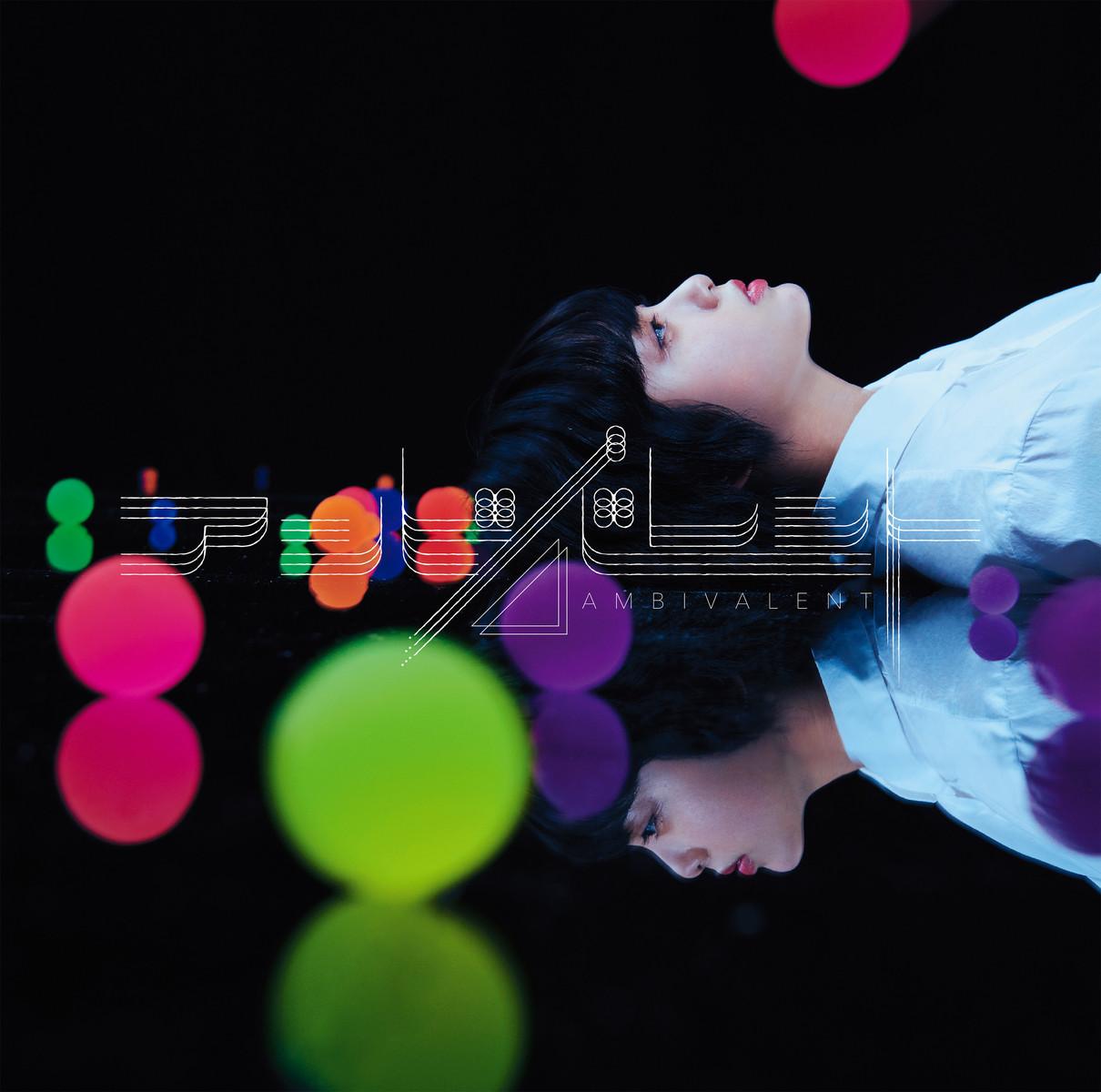 欅坂46】平手友梨奈応援スレ★106【てち】 YouTube動画>42本 ->画像>77枚