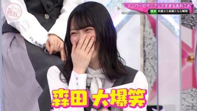 【櫻坂46】るんちゃん大爆笑!松田里奈の真顔芸にツボるw