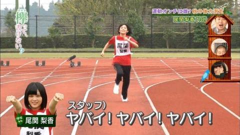 「尾関梨香 走り方」の画像検索結果