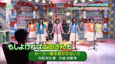 欅坂46、衝撃の「あの歌詞」を歌わされてしまう【セーラー服を脱がさないで】