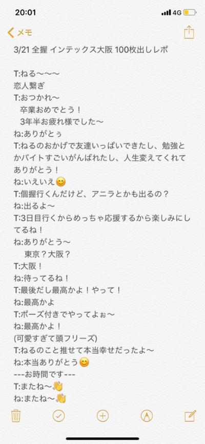 Screenshot_2019-03-22
