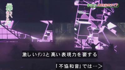 bandicam 2018-04-16 00-59-06-720 - コピー