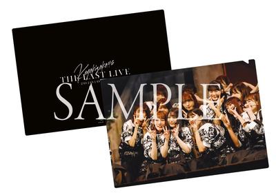 K46_LAST-LIVE_sample-Rakuten