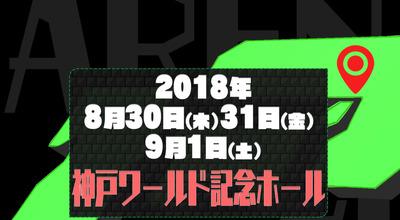bandicam 2018-06-25 12-17-12-587
