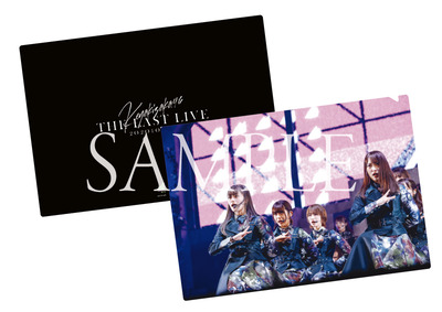 K46_LAST-LIVE_sample-WGshinseido