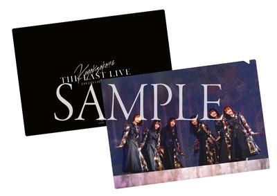 K46_LAST-LIVE_sample-Gyokkodo