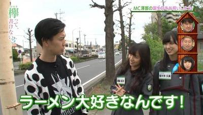 これは楽しみ!齊藤京子が出演『ラヲタの殿堂』司会にハライチ!そして審査員にはつっちーも!
