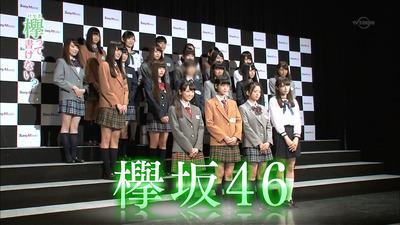 欅坂46の歴史を写真で繋げてみた