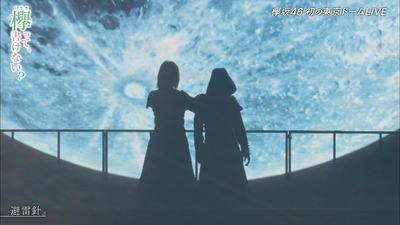 欅坂46】東京ドーム公演「避雷針」渡邉理佐が平手友梨奈に
