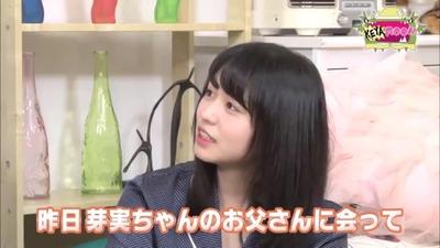 欅坂46】柿崎芽実お父さん、世界...