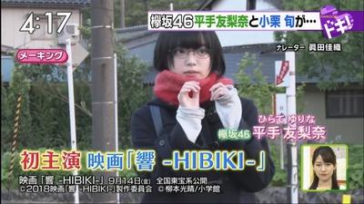 平手友梨奈、映画『響-HIBIKI-』メイキング映像が解禁!!!