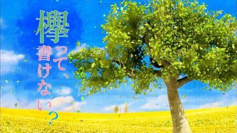 庄司宇芽香の画像 p1_11