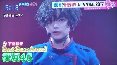欅坂46】平手友梨奈が髪を短くしてから初の「不協和音」披露