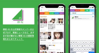 release_keyakizaka-02 (1)