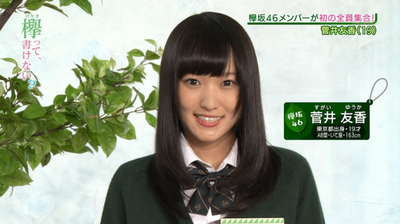 Screenshot_2020-10-14