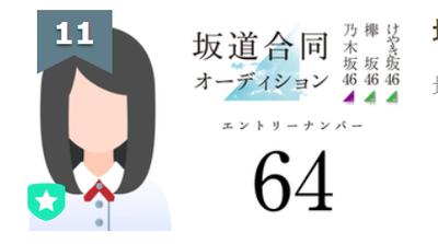 3d6f2325-s
